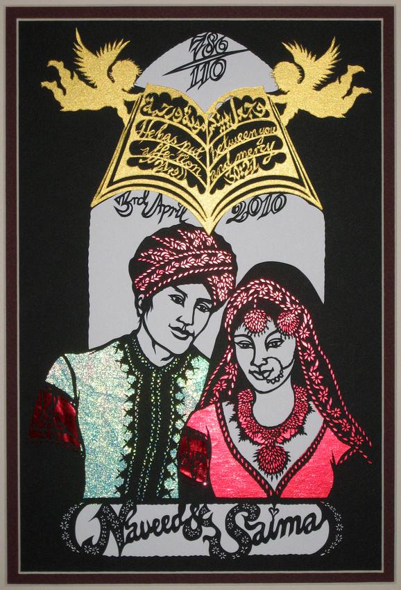Naveed and Saima